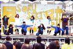 大学祭ダンス.JPG