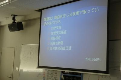 11224.JPGのサムネール画像のサムネール画像