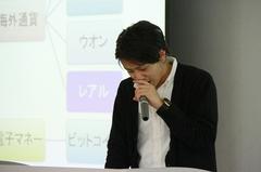ichihara_6999_s.jpg