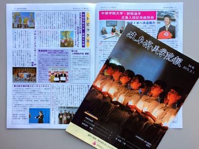 blog150218.JPG