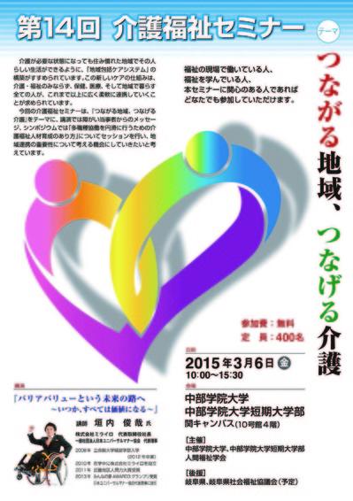 blog150220-1.jpg