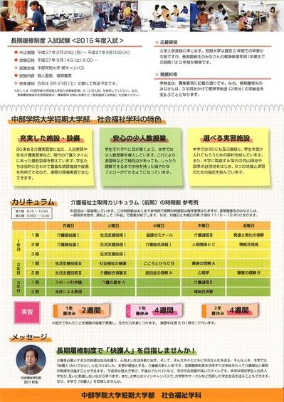 blog150225_2.jpg