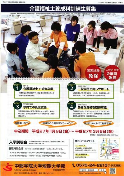 blog150226_ページ_1.jpg