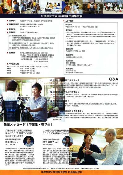 blog150226_ページ_2.jpg