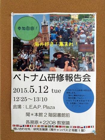 blog150511.JPG