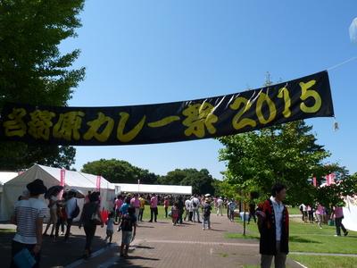 blog150916-4.JPG