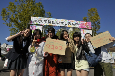 blog151017-0.JPG