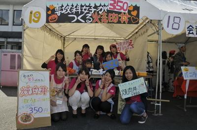 blog151017-1.JPG