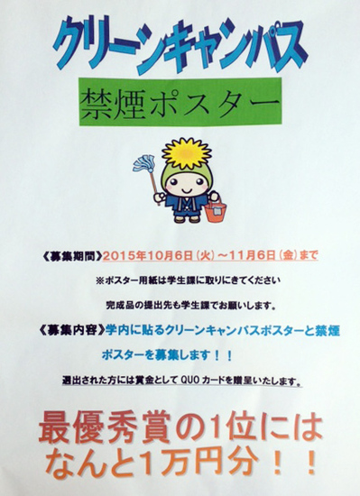 blog151020.JPG