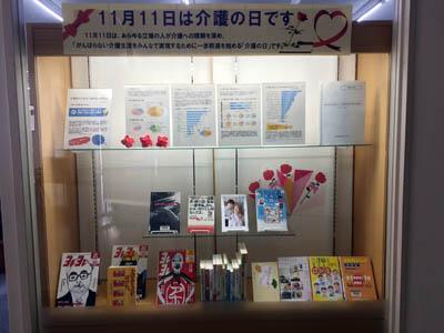 blog151110.JPG