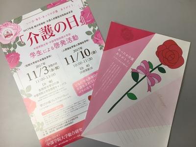 blog171019.JPG