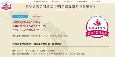 blog171122.jpg