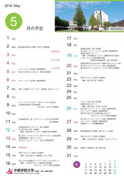 blog180501.jpg
