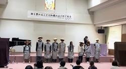 2019学内発表会1.jpg