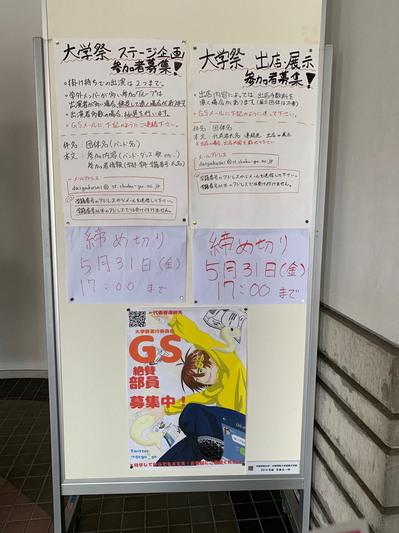 blog190522.JPG