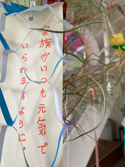 blog190703_2.jpg
