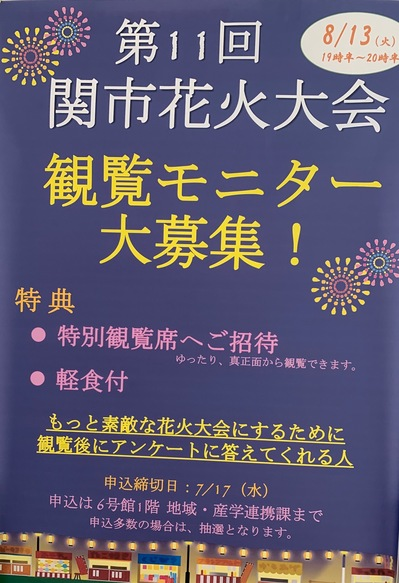 blog190705.jpg