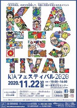 201124-0.jpg