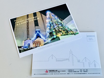 blog201225.jpg