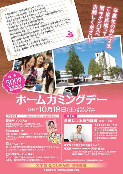 blog140918-1.jpg