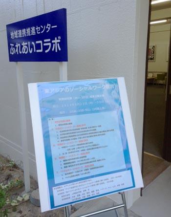 blog140923 (1).JPG