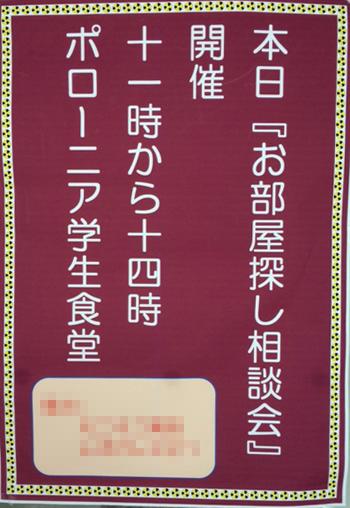 blog150126 (1).JPG