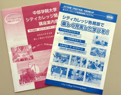 blog150225.JPG