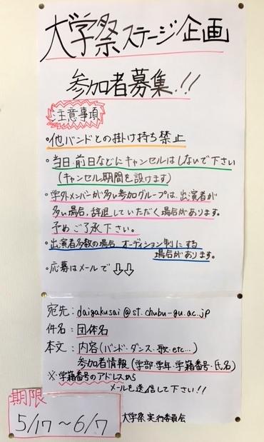 blog170602.JPG