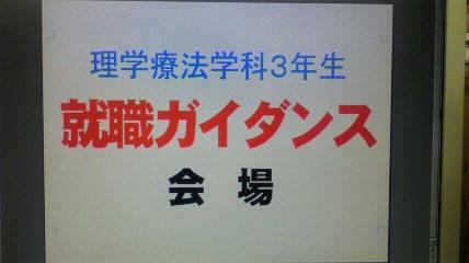 2011070518060000.jpg