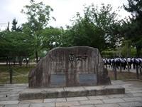 世界文化遗产 东大寺