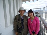 和大学的老师一起爬金华山(岐阜城)