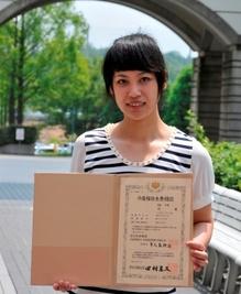 通过了日本介护福祉士国家资格
